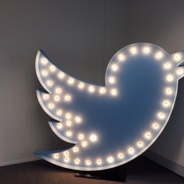 Kicking Off Twitter`s New Sydney HQ